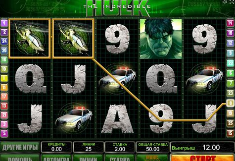 Игровые автоматы hiwager игровые аппараты azino888 win нижний новгород